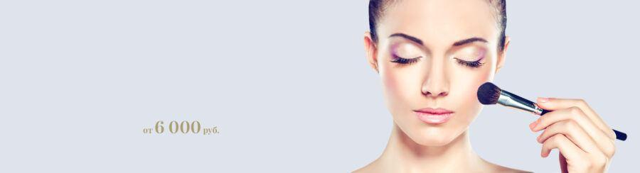 Урок макияжа<br>с индивидуальным<br>подбором косметики